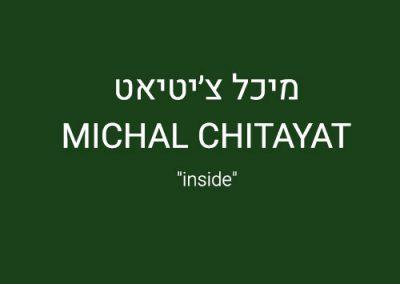מיכל-צ'יטה