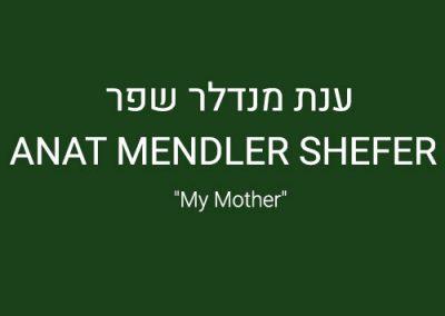 ענת-מנדלר-שפר