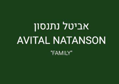 AVITAL-NATANSON