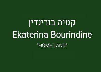 Ekaterina-Bourindine