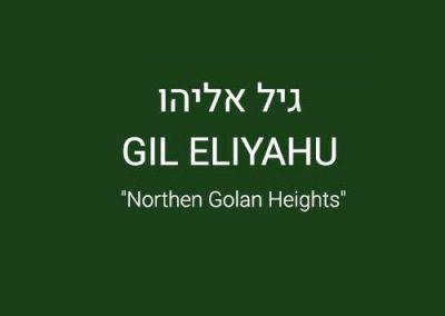 GIL-ELIYAHU