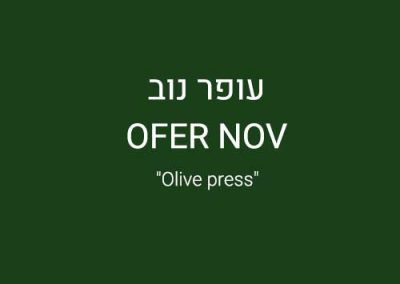 OFER-NOV