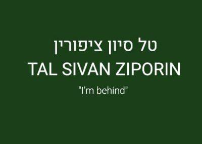 TAL-SIVAN-ZIPORIN-m